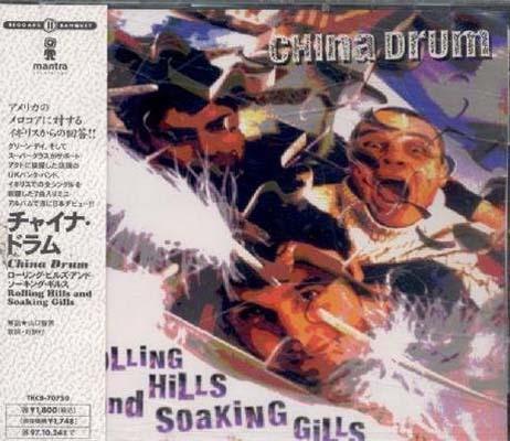 USED【送料無料】ローリング・ヒルズ・アンド・ソ [Audio CD] チャイナ・ドラム