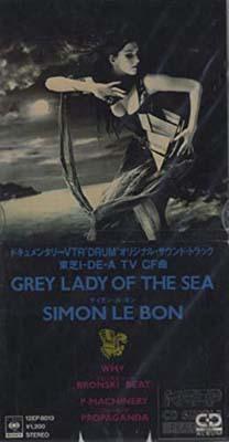 USED【送料無料】グレイ・レディー・オブ・ザ・シャー [Audio CD] サイモン・ル・ボン