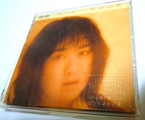 USED【送料無料】DANG DANG 気になる。 [Audio CD] 中村由真; 売野雅勇 and 船山基紀