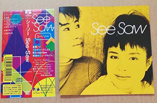 USED【送料無料】See‐Saw [Audio CD] See-Saw; CHIAKI; 石川知亜紀; 梶浦由紀; 斉藤ノブ and 新川博
