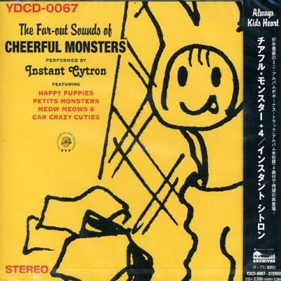 USED【送料無料】チアフル・モンスター+4 [Audio CD] インスタントシトロン