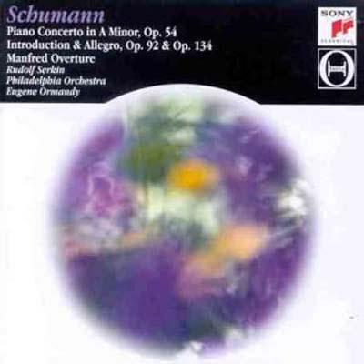 USED【送料無料】Schumann;Piano Concerto [Audio CD] Serkin; Philadelphia and Ormandy