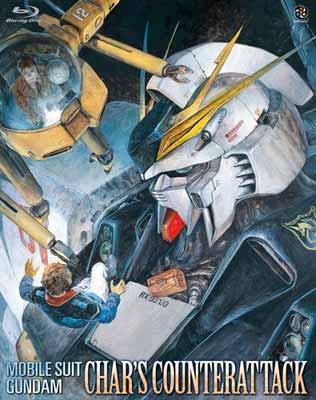 USED【送料無料】機動戦士ガンダム 逆襲のシャア (初回限定版) [Blu-ray] [Blu-ray]