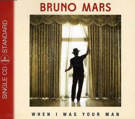 送料無料【中古】When I Was Your Man (T 2 Tracks) [Audio CD] Mars, Bruno