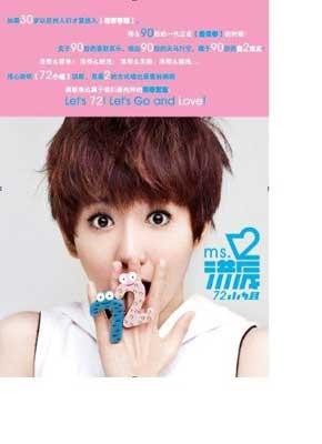 USED【送料無料】72小姐 (中国版) [Audio CD] Hong Chen(洪辰)