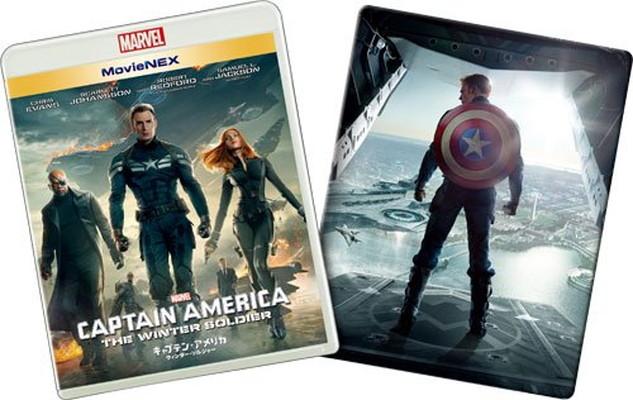 送料無料【中古】キャプテン・アメリカ/ウィンター・ソルジャーMovieNEXプラス3Dスチールブック:オンライン予約数量限定商品 [ブルーレイ3D+ブルーレイ+DVD+デジタルコピー(クラウド対応)+MovieNEXワールド] [Blu-ray] [Blu-ray]