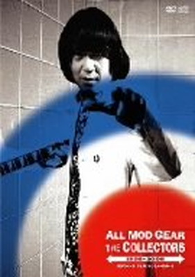 【送料無料(一部地域を除く)】 送料無料【】20th ANNIVERSARY DVD BOX ALL MOD GEAR 1986-2006 [DVD], TIRE SHOP 4U 5f811b34