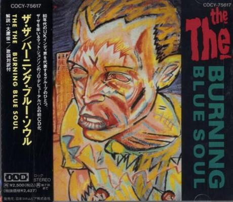 品質満点 送料無料バーニング・ブルー・ソウル [Audio CD] マット・ジョンソン, ヤシオシ 7377ce6e