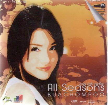 送料無料 中古 All Seasons DVD BUACHOMPOO Audio 無料 チョンプー 正規店 ブア