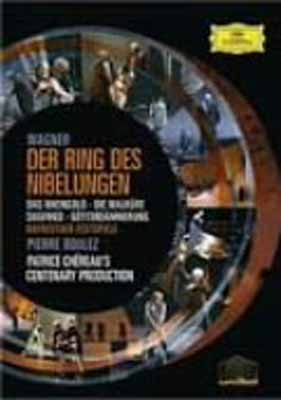USED【送料無料】ワーグナー:楽劇《ニーベルングの指環》全曲 [DVD] [DVD]