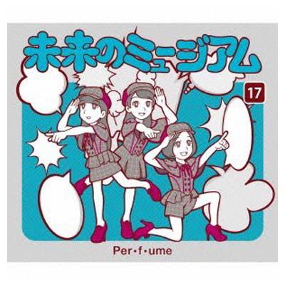 USED 送料無料 セール 未来のミュージアム 値引き 初回限定盤 Perfume Audio CD