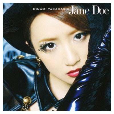 USED 送料無料 希少 Jane Doe Type 在庫一掃売り切りセール 高橋みなみ Audio A CD 初回プレス盤
