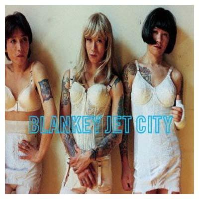 USED【送料無料】幸せの鐘が鳴り響き僕はただ悲しいふりをする [Audio CD] BLANKEY JET CITY