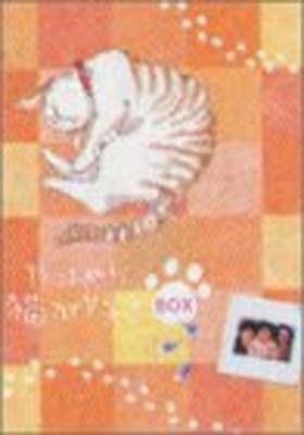 最高の品質 送料無料やっぱり猫が好き 6枚BOX (第14巻~第19巻) [DVD], きもの屋 ゆめこもん 8fa128c0