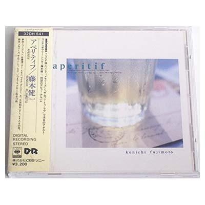 USED【送料無料】アペリティフ [Audio CD] 藤本健一