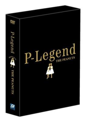 送料無料 中古 ザ ピーナッツ THE P-Legend DVD-BOX 贈答品 期間限定送料無料 PEANUTS