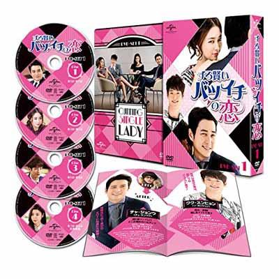 USED【送料無料】ずる賢いバツイチの恋 DVD SET1 [DVD]