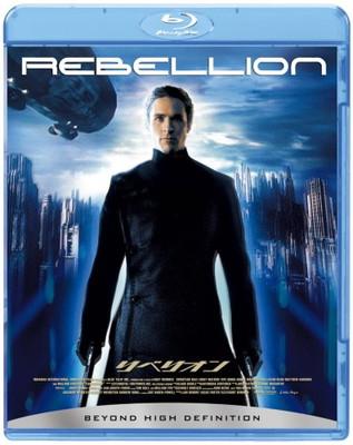 送料無料 中古 リベリオン-反逆者- 超人気 専門店 Blu-ray ブランド買うならブランドオフ