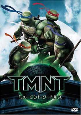 [DVD] -TMNT- [DVD] USED【送料無料】ミュータント・タートルズ 特別版
