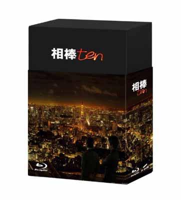 送料無料【中古】相棒 season 10 ブルーレイBOX (6枚組) [Blu-ray] [Blu-ray]
