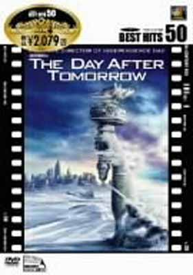 USED【送料無料】デイ・アフター・トゥモロー [DVD] [DVD]