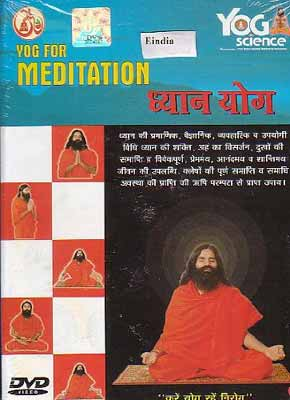 USED【送料無料】Yog For Meditation [DVD]