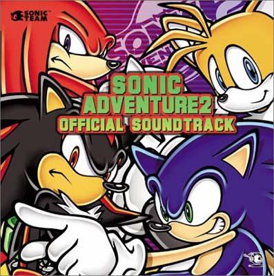 USED【送料無料】Sonic Adventure 2 [Audio CD] Fumie Kumatani; Jun Senoue; Kenichi Tokoi and Tomoya Ohtani
