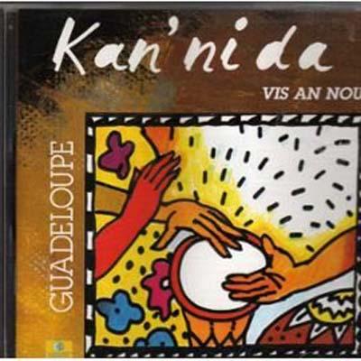USED【送料無料】Vis An Nou [Audio CD] Kan'nida