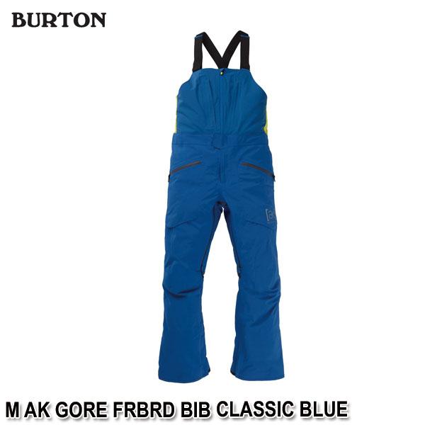 特典付 19-20 バートン エーケー ビブパン BURTON M AK GORE FRBRD BIB CLASSIC BLUE メンズ 男性用 スノーウェア ビブパンツ ゴアテックス 2020 日本正規品 予約