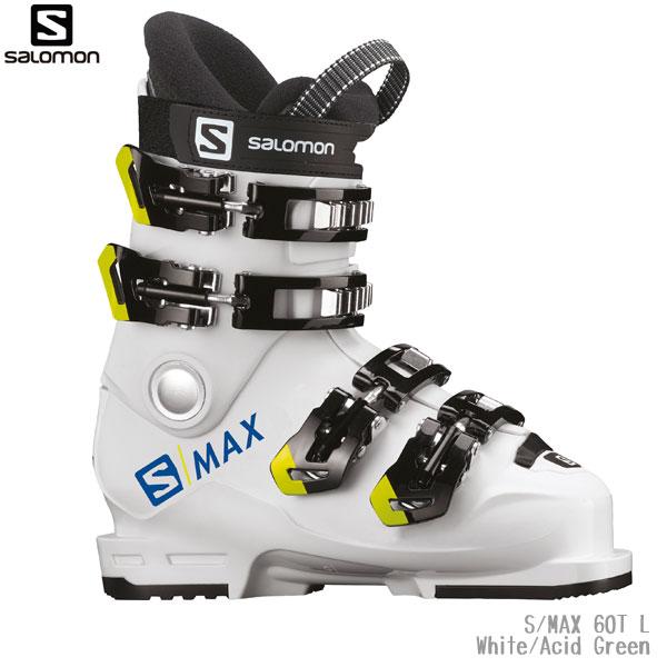 早期予約 2022 SALOMON スキーブーツ 【マラソン限定 エントリーでP10倍 10/4 20:00~】21-22 サロモン スキーブーツ SALOMON S/MAX 60T L 2022 ジュニア
