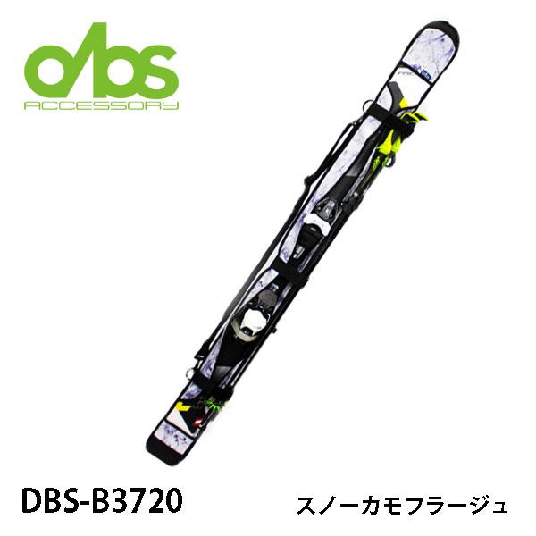 ヘルメットブーツバッグ スキー授業に スキーソールガード キザキ KIZAKI スキーケース お買得 DBS-B3720 流行 5☆好評 スキーソールカバー