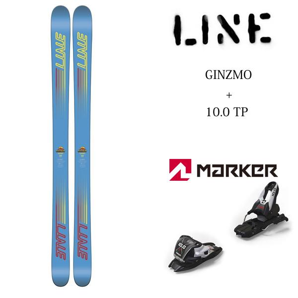 18 ライン ジュニア スキーセット ギンズモ Line GINZO + MARKER 10 TP ビンディング付 ツインチップ フリースタイル 送料無料