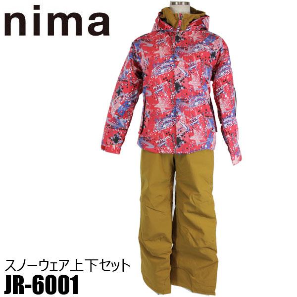 ニマ ジュニアスキースーツ スノーウェア 上下セット nima JR-6001 75P 130/140/150/160 キッズ 子供用 サイズ調節機能付