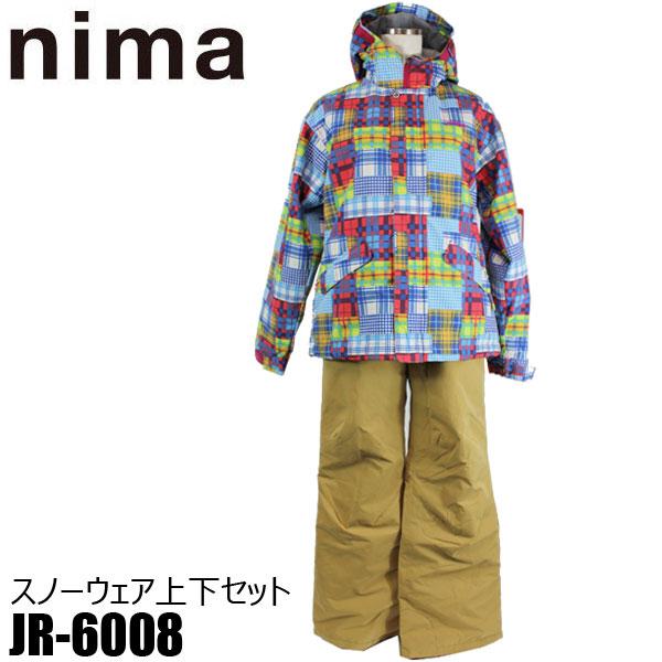 ニマ ジュニアスキースーツ スノーウェア 上下セット nima JR-6008 90P 150/160 キッズ 子供用 サイズ調節機能付