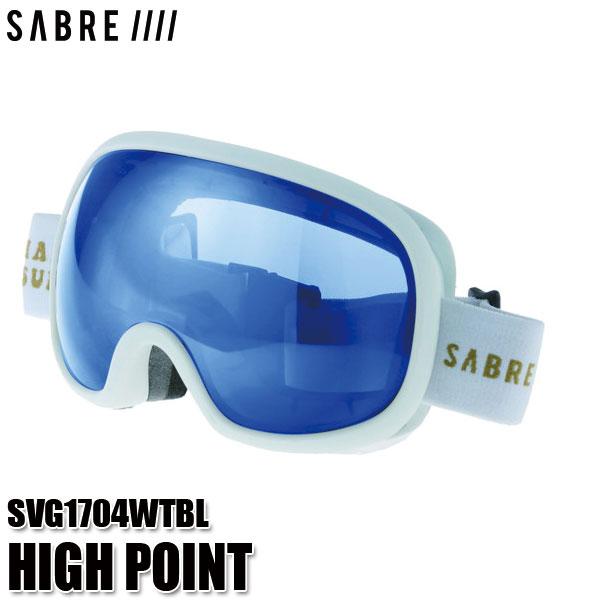セイバー スノー ゴーグル ハイポイント SABRE SVG1704WTBL HIGHPOINT スキー スノーボード 大人用 ユニセックス 正規品