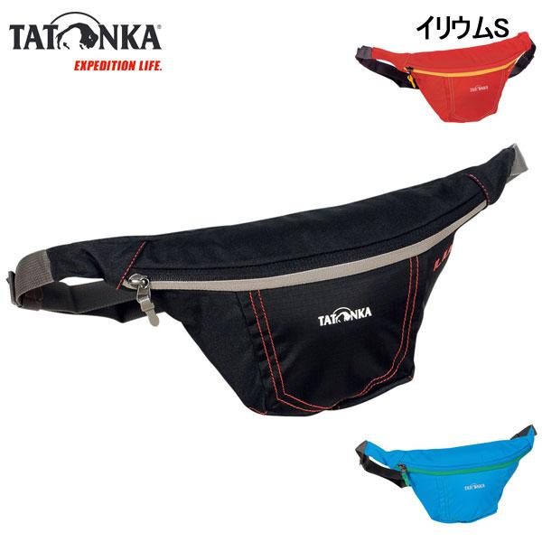 Tatonkaウエストポーチ メール便OK エントリーで最大P44倍 スーパーSALE タトンカ イリウムS ウエストポーチ AT2243 Tatonka ブライトブルー レッド 爆安 鞄 ブラック 贈答品