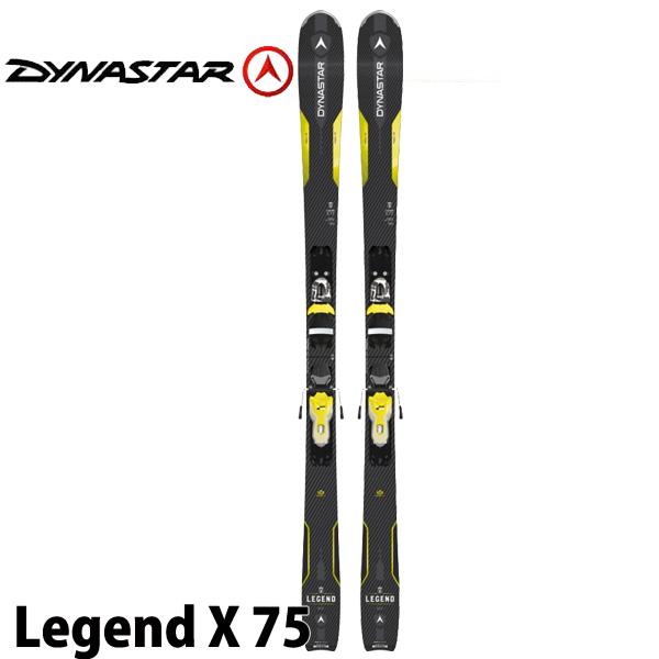 セットスキー 10 Dynastar ダイナスター LEGEND スキーセット Xpress メンズ オールマウンテン X75 ディナスター 18-19 レジェンドX75 ビンディング付