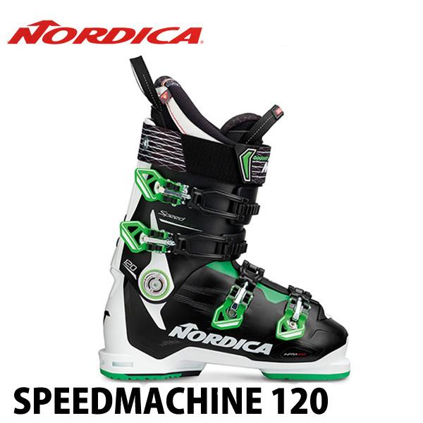 17-18 ノルディカ スピードマシン120 NORDICA SPEEDMACHINE 120 大人用 男性用 スキーブーツ 上級者用 日本正規品 2018