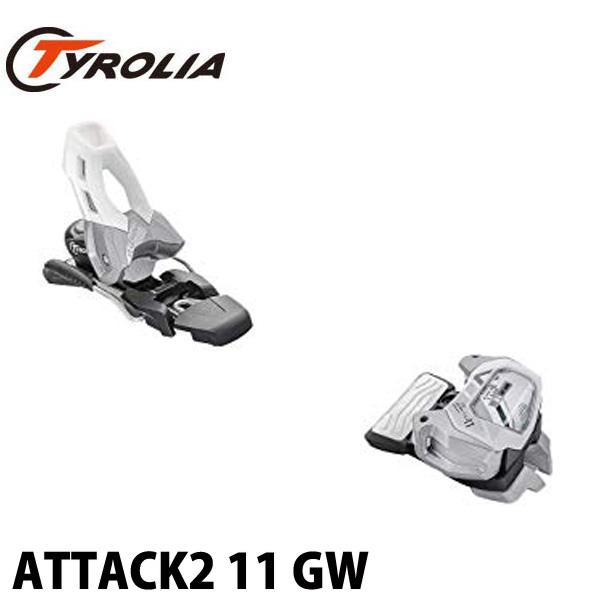 チロリア アタック11 Tyrolia ATTACK2 11 GW Solid White/Silver フリーライド フリースタイル スキービンディング 金具 単品 100mm 日本正規品