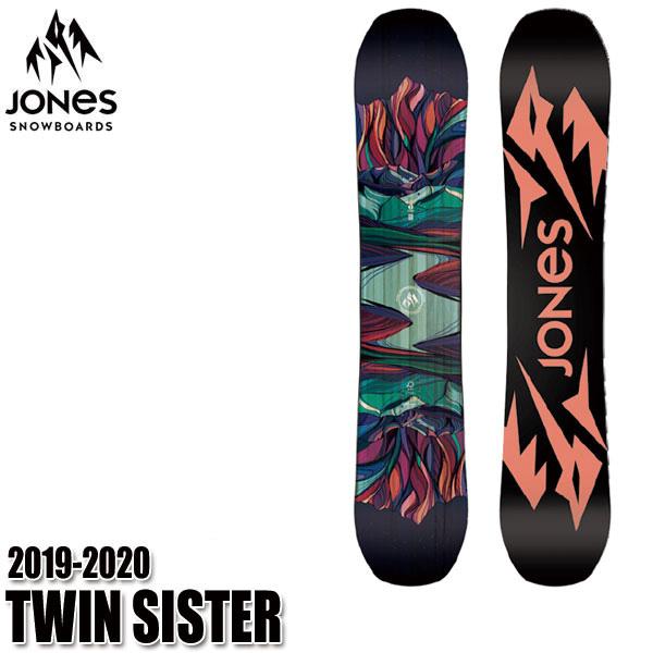 予約商品 19-20 ジョーンズ ツインシスター JONES TWIN SISTER スノーボード スノボ 板 レディース 女性用 2020