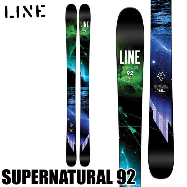 15-16 ライン スーパーナチュラル92 パウダースキー LINE Supernatural 92 186cm メンズ 男性用 スキー 板のみ バックカントリー 雪山