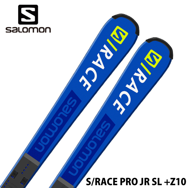 SALOMONジュニアレーシングスキーセット 19-20 サロモン ジュニア スキー板 ビンディング付 SALOMON S/RACE PRO JR SL + JR RACETRAK +Z10 145cm 回転 レーシング