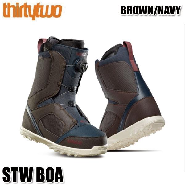 18-19 サーティーツー エスティーダブリュ ボア ボードブーツ thirtytwo 32 STW BOA BROWN/NAVY メンズ スノーボード スノボ 2019
