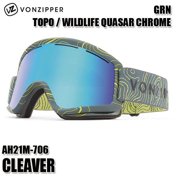 送料無料 19 ボンジッパー クリーナー VONZIPPER CLEAVER AI21M-706 GRN スキー スノボ ゴーグル ボーナスレンズ付き 日本正規品
