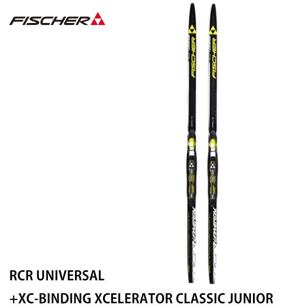 フィッシャー アールシーアール ユニバーサル クロスカントリースキー FISCHER RCR UNIVERSAL NIS N61515 162cm/172cm 板 ジュニア 子供用