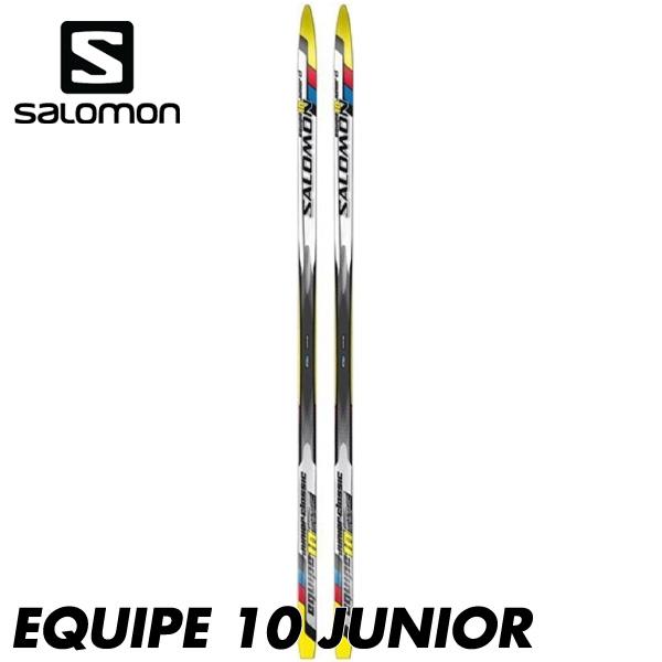 サロモン クロスカントリースキー 板 エキップ10 SALOMON EQUIPE 10 JUNIOR CLASSIC ジュニア ノルディックスキー クラシカル