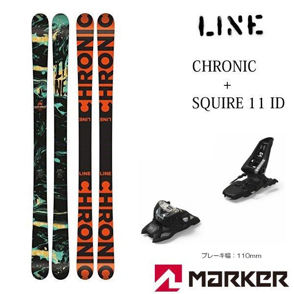 18 ライン クロニック スキー板 金具セット Line CHRONIC + MARKER SQUIRE 11 ID アウトレット スキーセット 板 フリースタイル パウダー