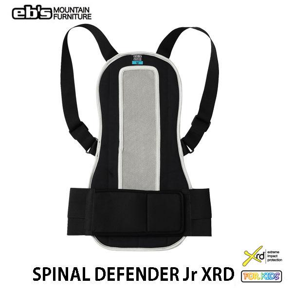 スノーボード プロテクター 子供用 脊椎保護 背中 20-21 eb's スパイナル Defender 最新 Protecter ディフェンダー 2021 Spinal XRD Jr ジュニア 評価