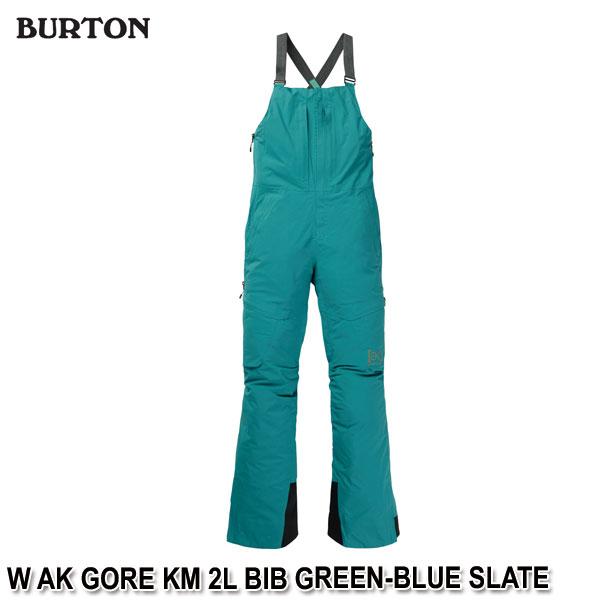 特典付 19-20 バートン BURTON W AK GORE KM 2L BIB GREEN-BLUE SLATE スノーウェア ビブパンツ レディース 女性用 2020 日本正規品 予約