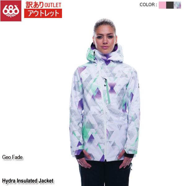 訳あり アウトレット ジャケット スノーウェア シックスエイトシックス 686 Hydra Insulated Jacket レディース 女性用 2019
